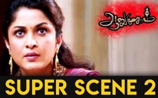 Arumugam – Super Scene 2 | Bharath, Vinu Mohan, Priyamani, Ramya Krishnan