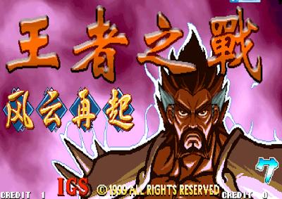 街機:三國戰紀:正宗2012惡夢版+王者之戰,超高難度自虐修改版!