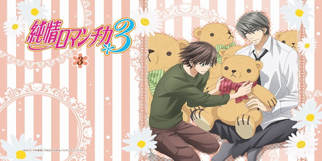 sinopsis Junjou Romantica 3 (2015)
