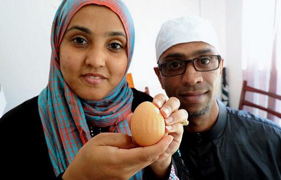 Telur Berlafadz Allah