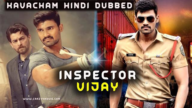 Inspector Vijay - Kavacham - Hindi dubbed