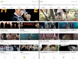韓劇迷 App