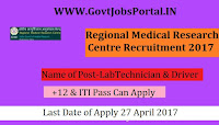 Regional Medical Research Center Recruitment 2017–Lab Technician & Driver