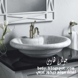 احواض حمامات مودرن احدث اطقم احواض حمامات مرسومة Bathroom Sinks