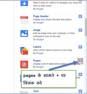 Page=par-click-kare