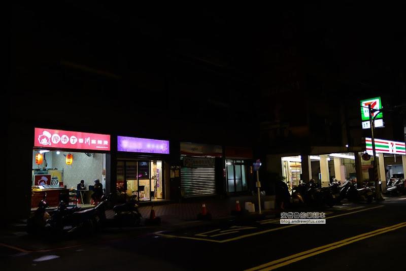 tiandingmalatown-12.jpg