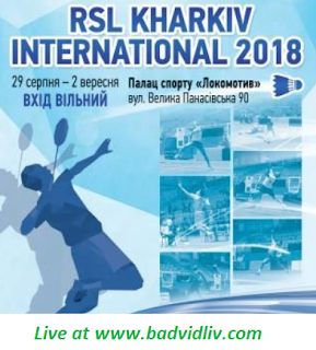 Kharkiv International 2018 live streaming