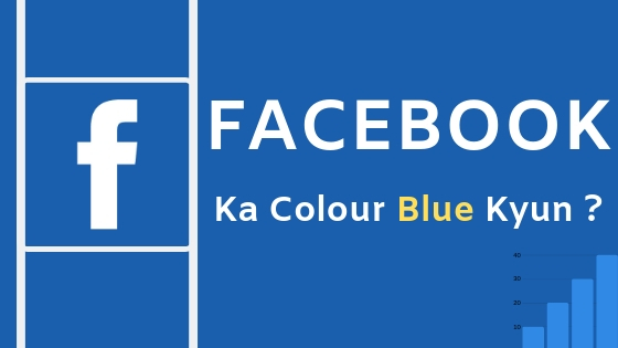 why facebook is blue