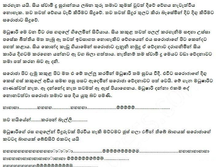 Consider, that Velamma wal sinhala pdf really. And