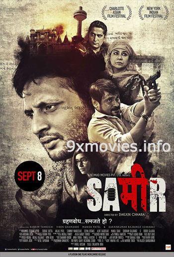 Sameer 2017 Hindi 480p DVDRip 350mb
