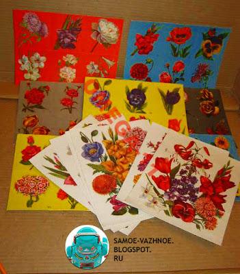 Игра составь букет, собери букет, сделай букет СССР Цветут цветы. Цветут цветы игра СССР Файнштейн Минаева 1981, 1985, 1990, 1991.