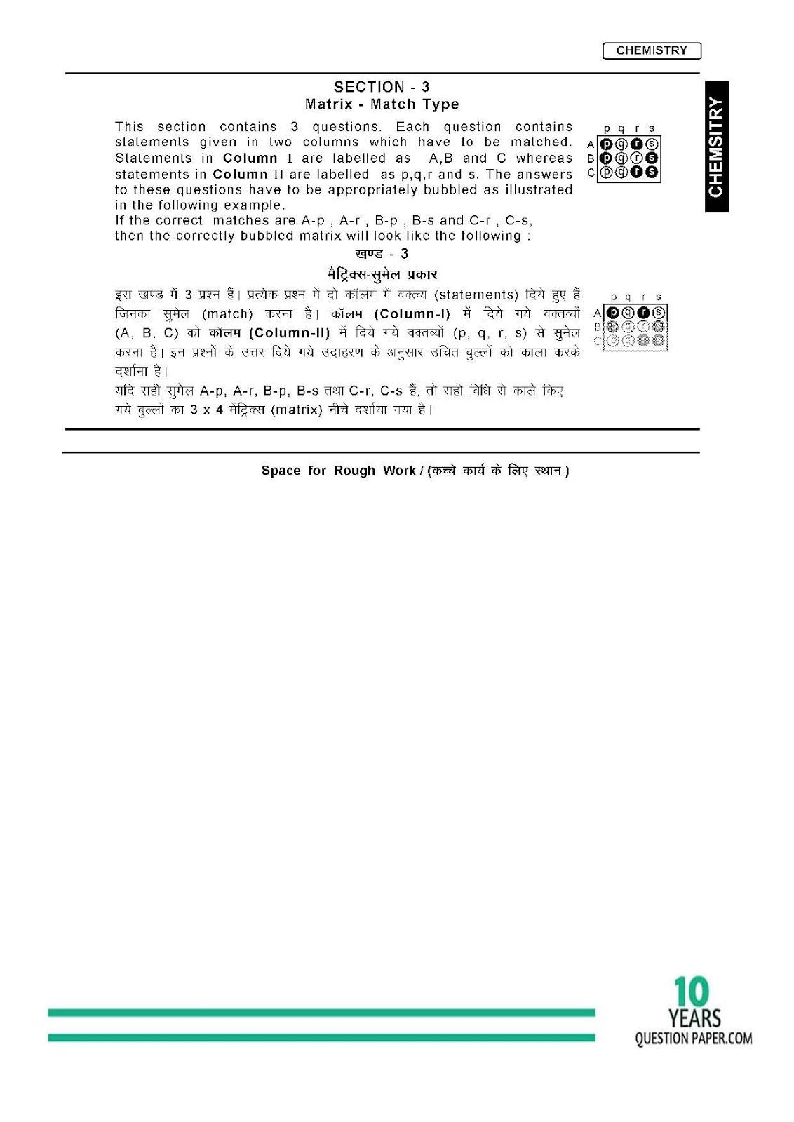 JEE ADVANCED 2018 practice paper