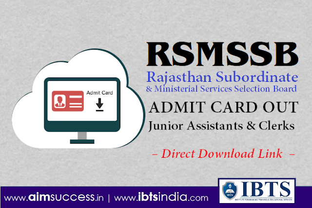RSMSSB Admit Card 2018 for Junior Assistants & Clerks – Direct Download Link!