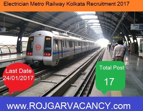 17-fitter-electrician-metro-railwayMetro-Railway-Kolkata-Recruitment-2017
