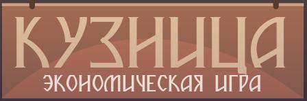 forgemoney.ru обзор