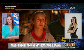 Survivor Πανόραμα: Κατερίνα Δαλάκα: Αυτός είναι ο λόγος που είπε «ναι» στο φετινό Survivor (βιντεο)