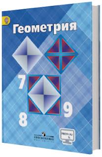 http://prosvural.blogspot.ru/p/7-9_29.html