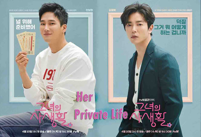 Sinopsis Drama Her Private Life