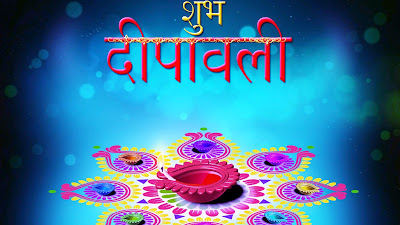 Happy Subh Deepavali 2017 HD Image