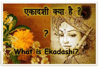 What is Ekadashi?