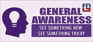 SSC MOCK TEST | GENERAL AWARENESS | 20 - MAR - 17