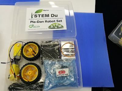 STEM Du - Pla-Dan Robot Set