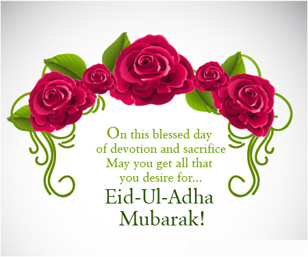 Eid ul milad un nabi 2016 sms quotes messages wishes hope you like our collection and happy eid ul milad un nabi 2016 mubarak to all muslims friends and share a best eid ul milad un nabi quotes sms m4hsunfo
