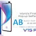 Vivo V15 Pro Teaser Shows 32MP Pop-up Front Camera|#Vivo_V15