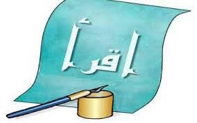 Dialog bagasa arab tentang sekolah