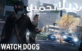 تحميل watch dogs