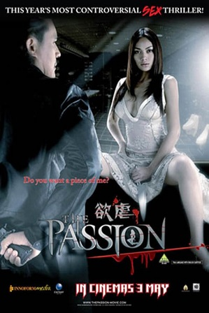 Download The Passion (2006) 1GB Full Hindi Dubbed Movie Download 720p Bluray Free Watch Online Full Movie Download Worldfree4u 9xmovies
