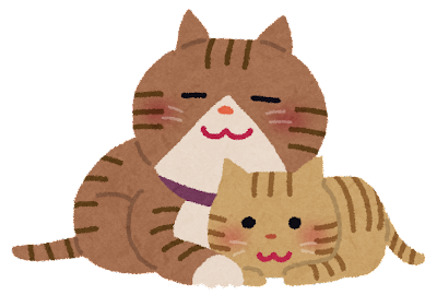 猫の親子のイラスト