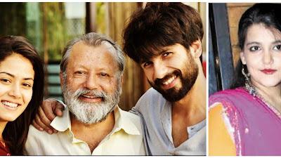 शाहिद कपूर अपने पिता अभिनेता पंकज कपूर और पत्नी मीरा। दूसरी तस्वीर में शाहिद की बहन सना कपूर हैं।