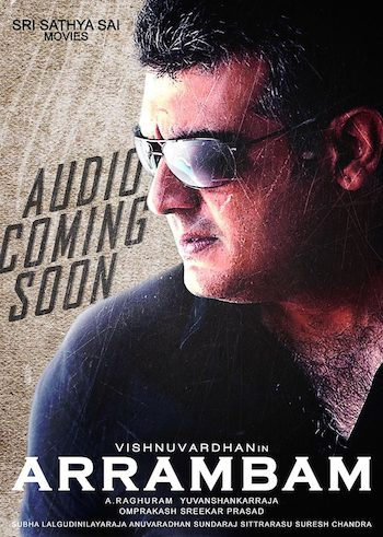 Arrambam 2013 UNCUT Dual Audio Hindi Movie Download