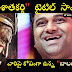 "NBK's""Gauthamiputra Satakarni"" film title song leaked had unwanted persons-Telugucircle.in"