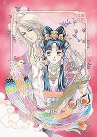 assistir - Saiunkoku Monogatari - Episódios - online