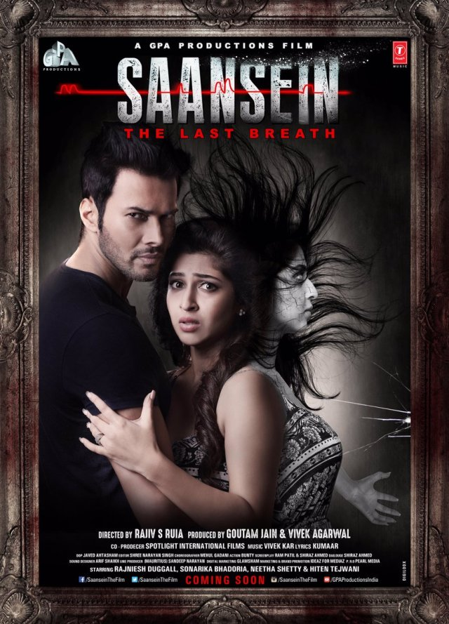 Saansein Movie Download HD Full Free 2016 720p Bluray thumbnail