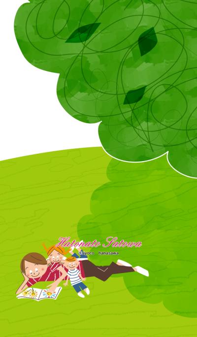 爸爸,女孩和男孩【在樹下】【春夏】+