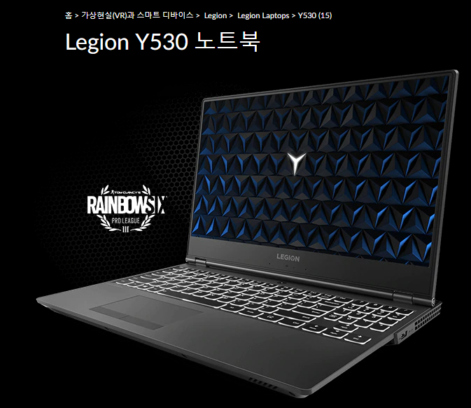 LENOVO Y530-15ICH i7 1060 Dark Edition 구매 후 - 별별정보