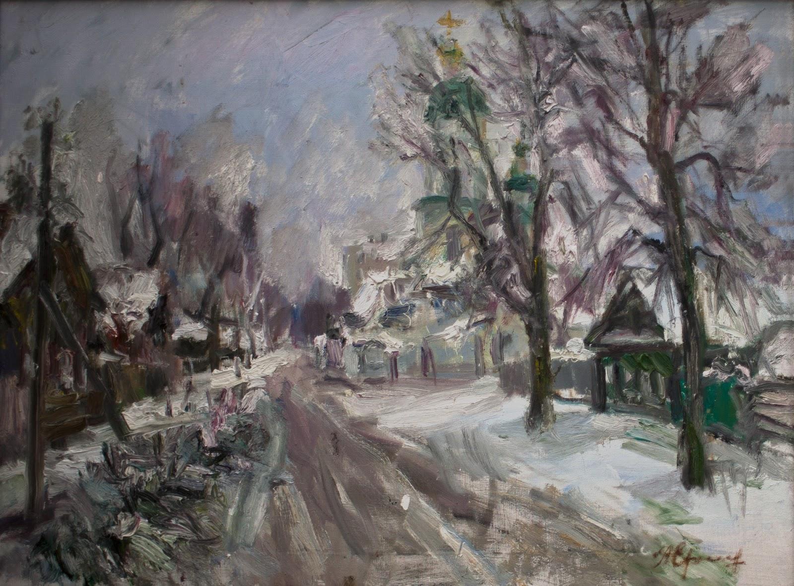 Ерёмин Альберт Иванович. Первый снег