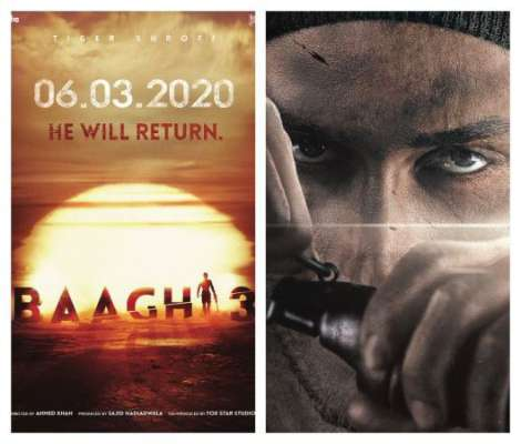Baaghi 3 FIRST LOOK - Tiger Shroff silver screen March 06, 2020 | Baaghi 3 Poster