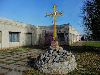 Письменна. Церква святителя Іоанна Милостивого