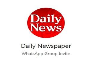 newspaper_whatsapp_group_link
