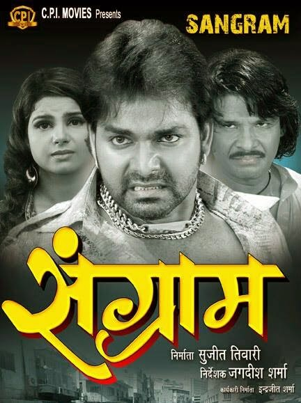 Pawan Singh, Viraj Bhatt, Kavya Next Upcoming film Sangram 2015-16 Wiki, Poster, Release date, Songs list