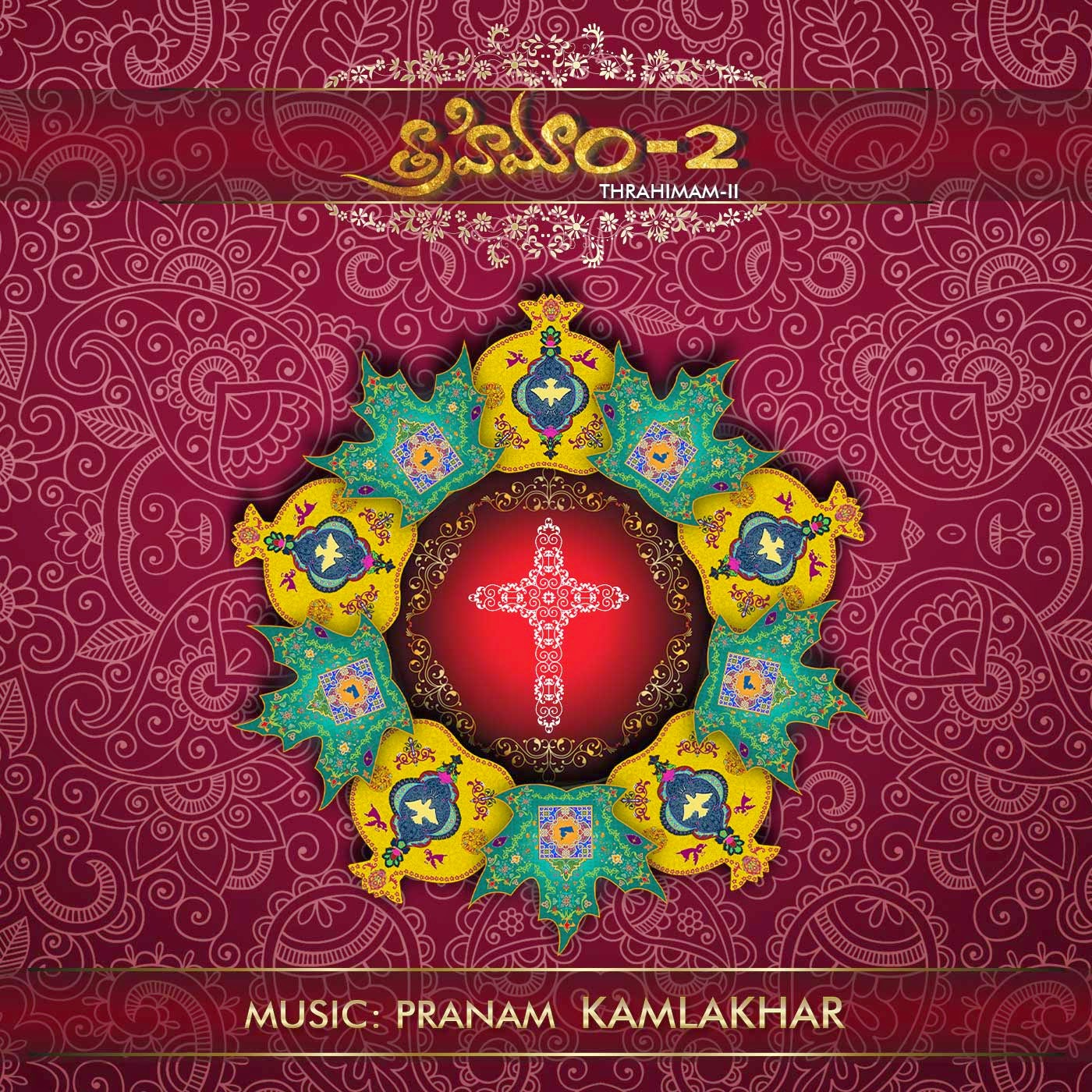 Thrahimam-II-2013-Telugu-Christian-Album-Download