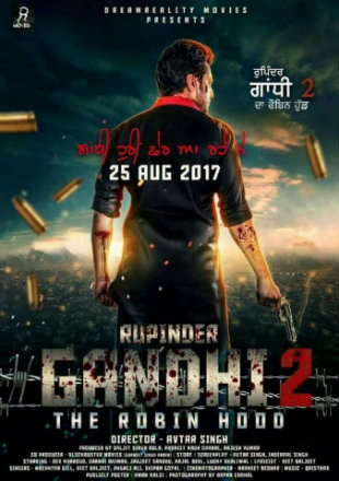 Rupinder Gandhi 2 2017 HDRip 350MB Full Punjabi Movie Download 480p Watch Online Free bolly4u