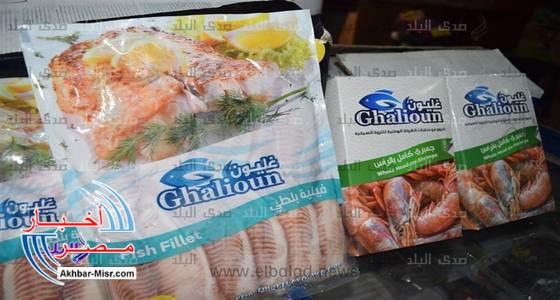 أسعار منتجات أسماك «غليون»
