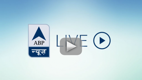 ABP News Live | ABP News - Live Hindi TV Channels