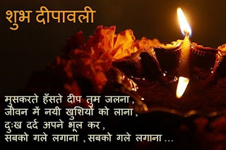 happy-diwali-hinid-sms-messages