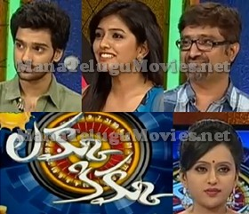 Suma's Lakku Kikku Show – 24th May with Antakumundu Aatarvata Team